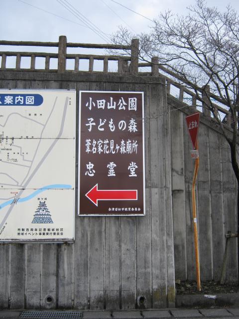 若松陸軍墓地 (12)