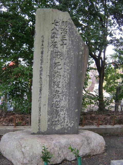 静岡陸軍墓地 (6)