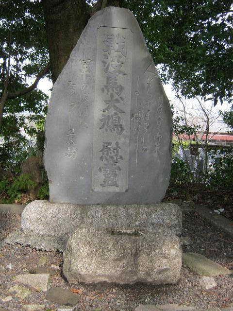 静岡陸軍墓地 (4)