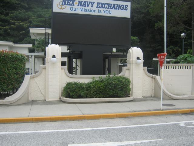 横須賀軍法会議 (2)