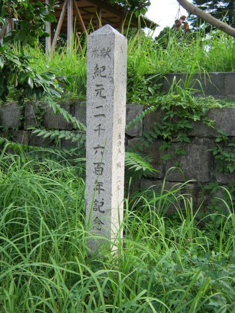 富山陸軍墓地 (4)