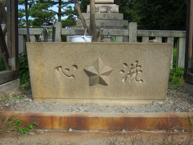 富山陸軍墓地 (12)