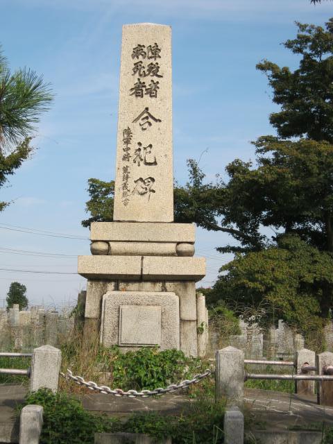富山陸軍墓地 (10)
