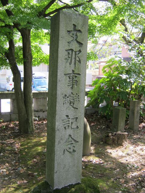 富山連隊 (2)