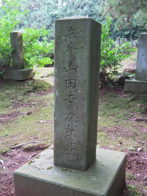 金沢陸軍墓地1 (4)