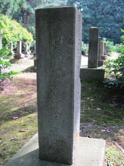 金沢陸軍墓地1 (5)
