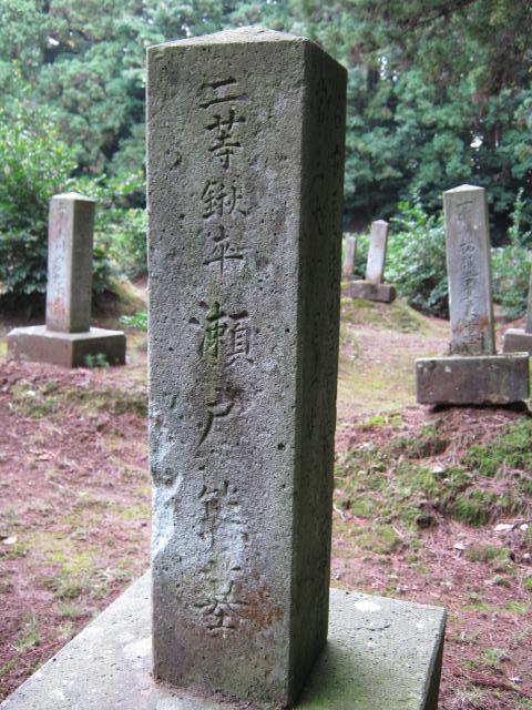 金沢陸軍墓地1 (8)