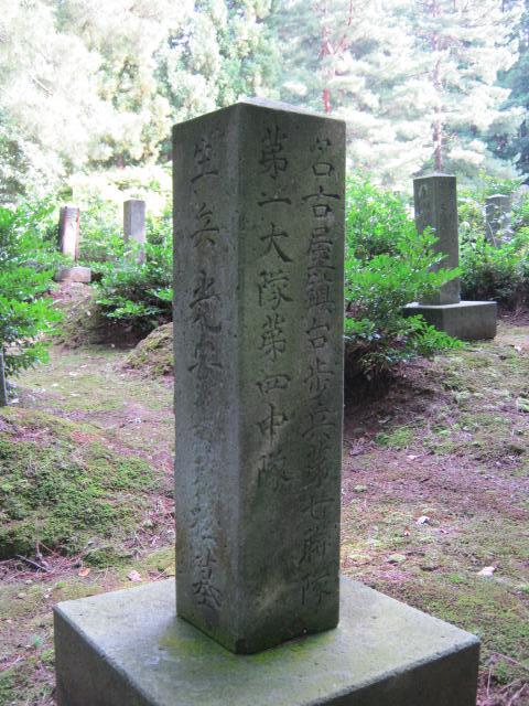 金沢陸軍墓地1 (9)