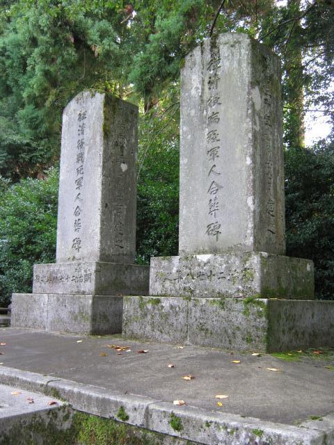 金沢陸軍墓地2 (4)