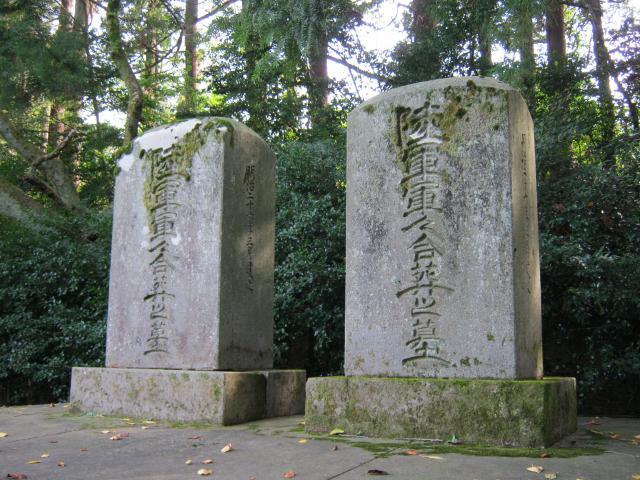 金沢陸軍墓地2 (3)
