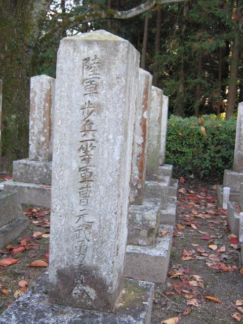 大津陸軍墓地再訪
