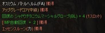 もじゃ11