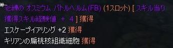 もじゃ22