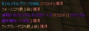 しえな21