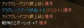 しえな14