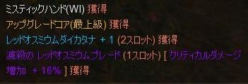 しえな11