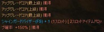 しえな12