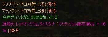 しえな13