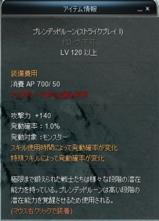 Cabal(131102-0046-Ver1500-0001).jpg