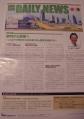 第50回日本癌治療学会学術集会 ニュースレター