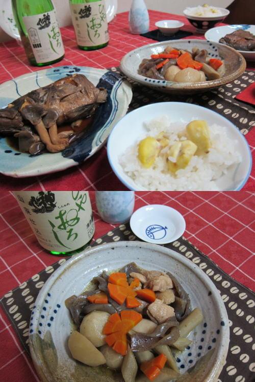 nimonosan2_20121021224359.jpg