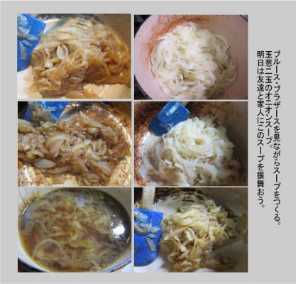 onionsu-pu01_20121109211637.jpg