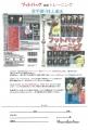 fb-dvd.jpg