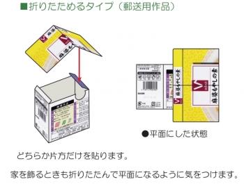house03.jpg