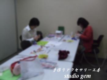 0317 飯田橋教室