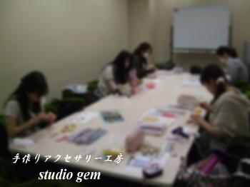 0320 新宿教室