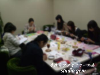 0403 新宿教室