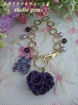 ハートバッグチャーム紫2