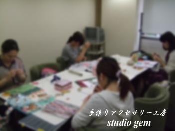 0511 池袋教室
