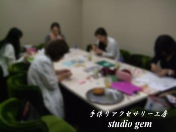 0515 新宿教室