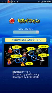 $大学生向け.ソーシャルアプリ×マーケティングコンテスト『applim』運営ブログ