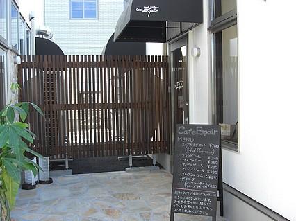 パン エスポワール 青森店 カフェ・エスポワール 外観