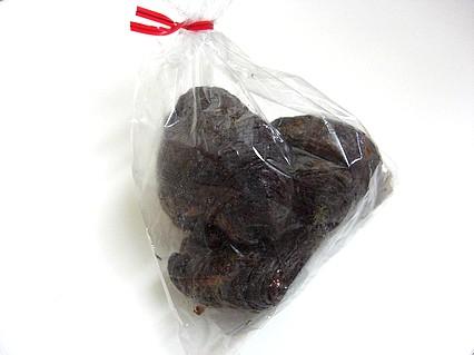 パン エスポワール 青森店 チョコクロワッサン(168円)