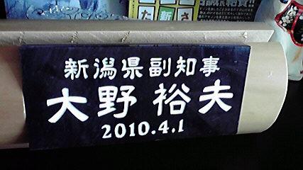 2012031612310000.jpg
