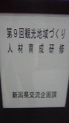 2012031613400000.jpg