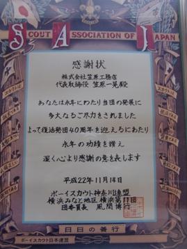 コピー ~ CIMG7347
