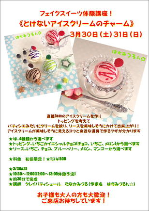 l_71780818894d799d63f9ff36236728c51cf6ef56.jpg