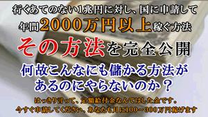 2000man300.png