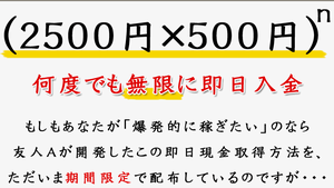2500500n300.png
