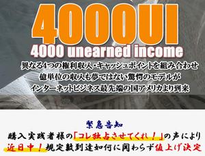 4000UI300.png