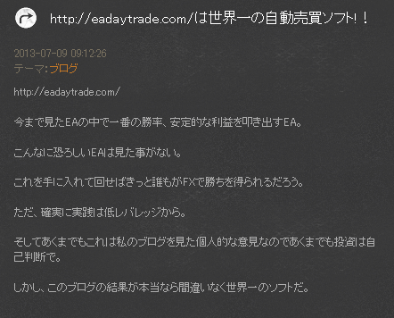 eadaytraded.png
