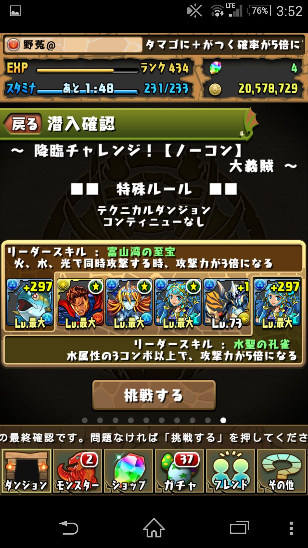 Screenshot_2014-12-16-03-52-53.png