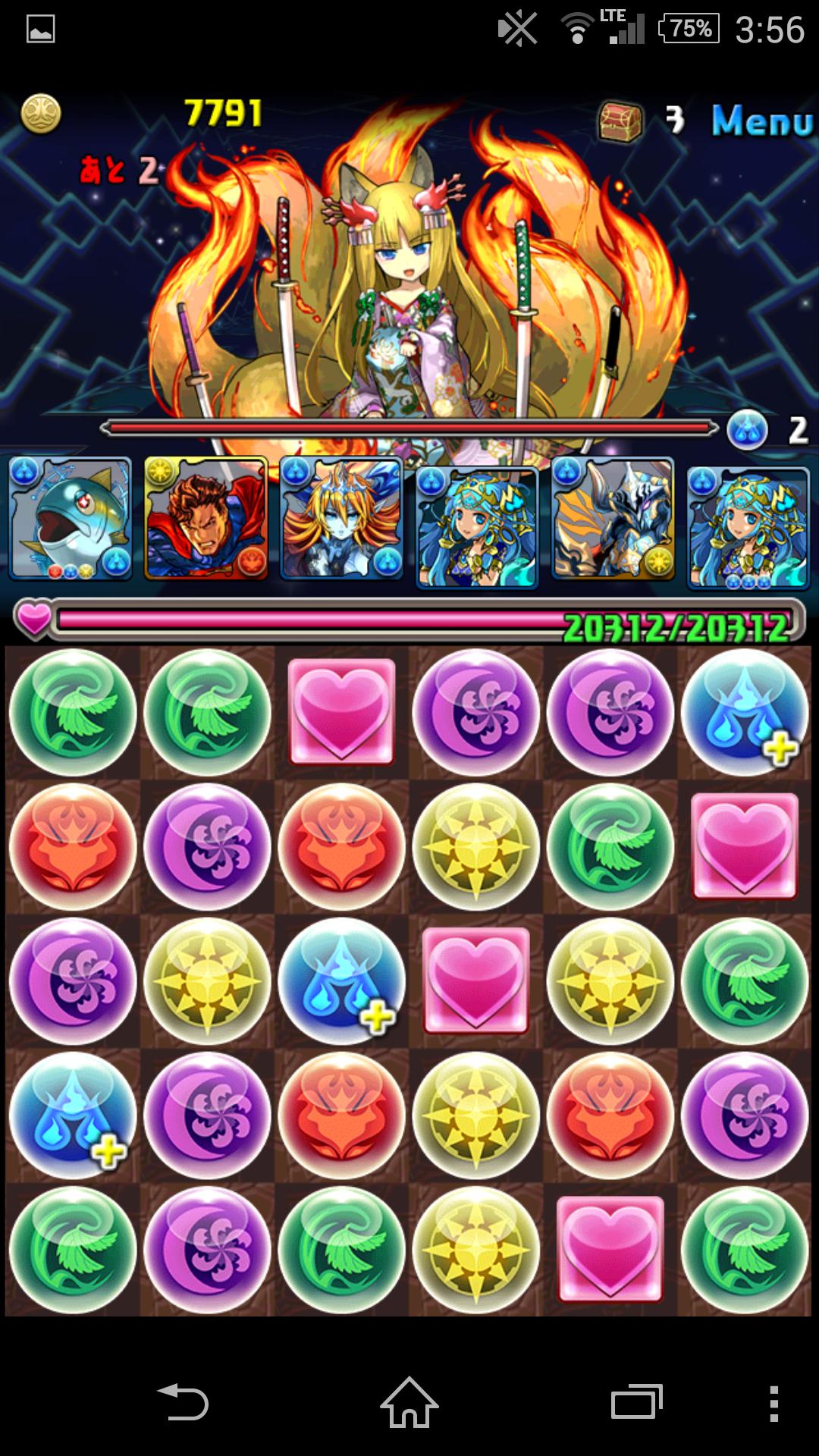 Screenshot_2014-12-16-03-56-10.png