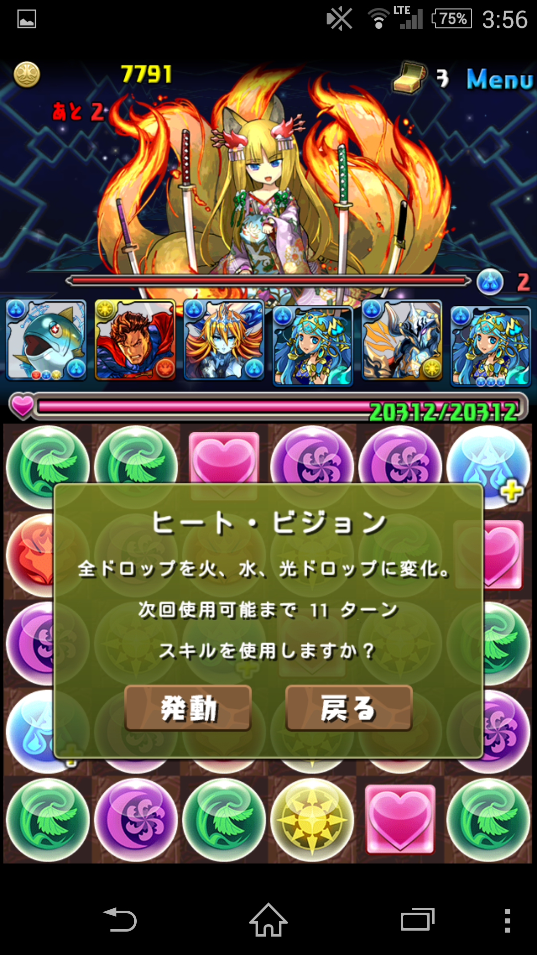 Screenshot_2014-12-16-03-56-18.png