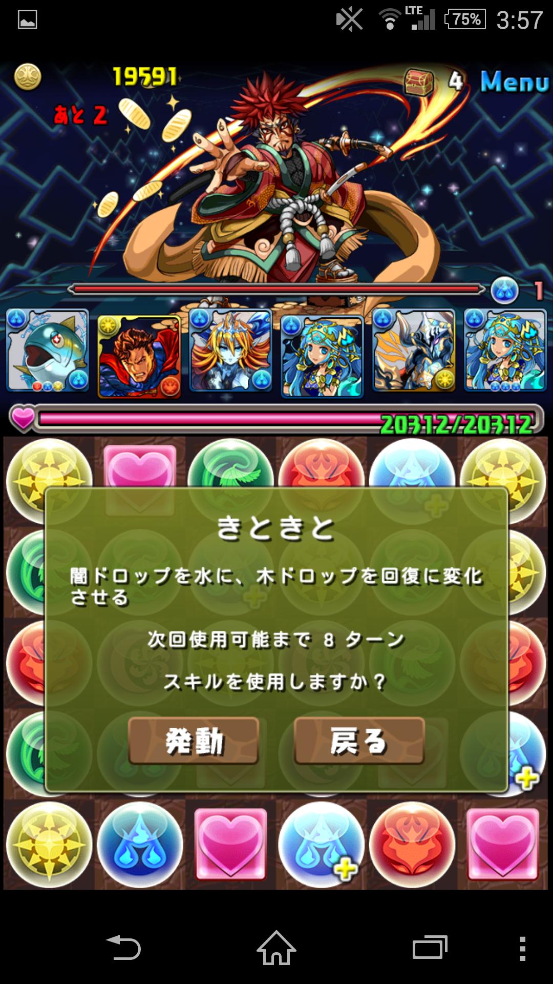 Screenshot_2014-12-16-03-57-11.png
