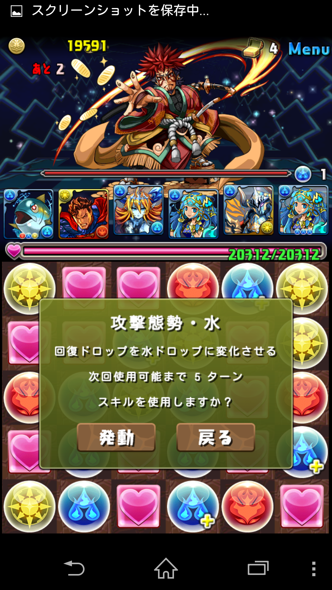 Screenshot_2014-12-16-03-57-17.png